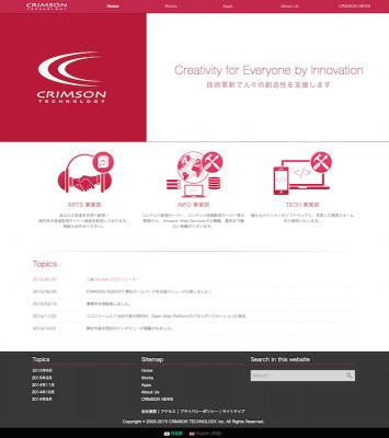 ITメガベンチャー企業)の 業務企画/業務推進(東証一部上場